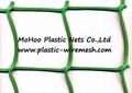 plastic garden fencing net&mesh  garden