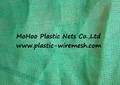 construction safety net&mesh building safety net&mesh scaffolding safety net  5