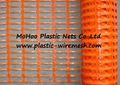 plastic snow fence net&mesh security fence safety fence(factory) 1