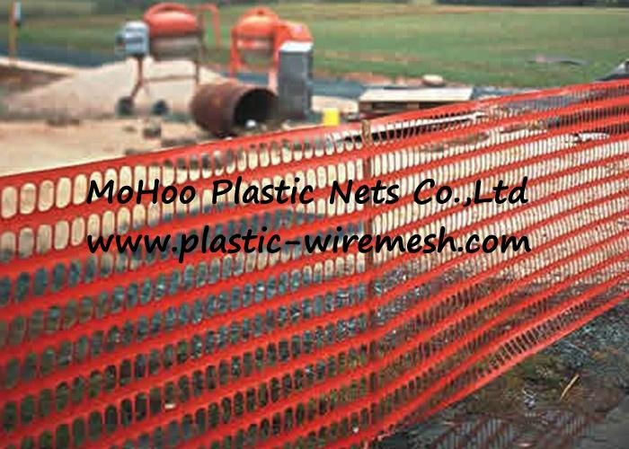 plastic snow fence net&mesh security fence safety fence(factory) 5