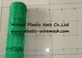plant support net&mesh pea&bean net&mesh