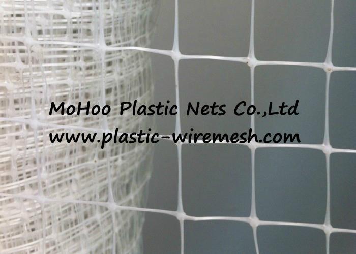 extruded plastic net&mesh plastic BOP nets&mesh(factory) 3