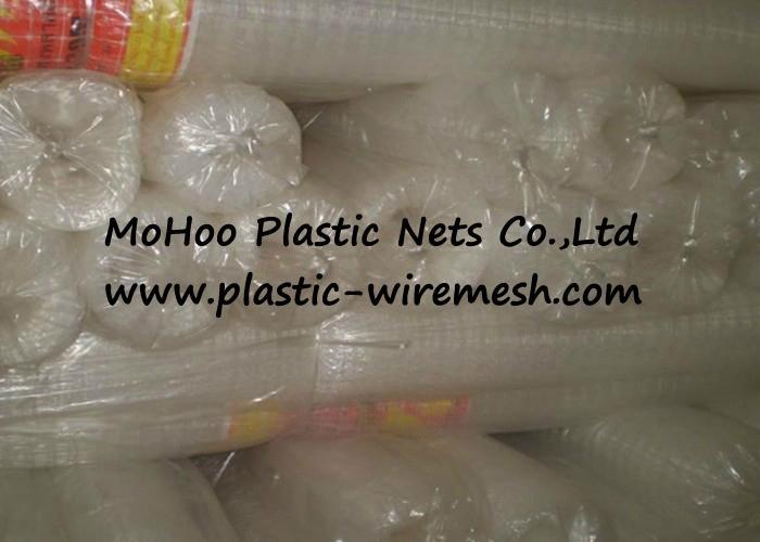 extruded plastic net&mesh plastic BOP nets&mesh(factory) 4
