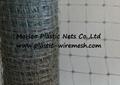 extruded plastic net&mesh plastic BOP nets&mesh(factory) 5