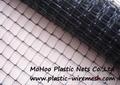 plastic deer fence net&mesh deer fence