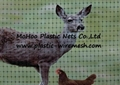 plastic deer fence net&mesh deer fence netting plastic deer fencing (factory) 3
