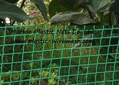 plastic garden fence net&mesh  plastic garden fencing (factory)