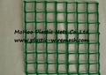 plastic garden fence net&mesh  plastic garden fencing (factory) 3