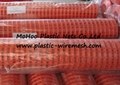 safety fence net&mesh security fence snow fence(factory) 4