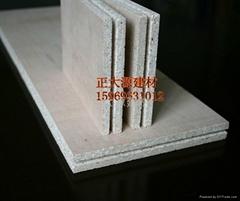 A級玻鎂平板