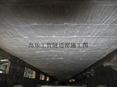 冶金行业专用保温材料陶瓷纤维模块
