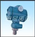 工業2088壓力變送器