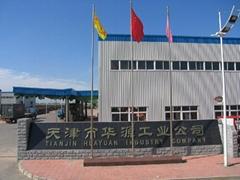 Tianjin Huayuan Metal Wire Products Co.,Ltd