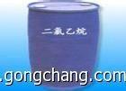 HW41大連廢鹵化有機溶劑回收處理