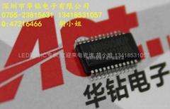 MBI6023应用LED灯条(MBI6023GP)