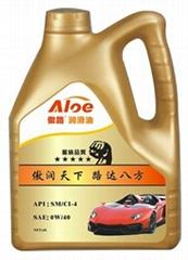 傲路潤滑油