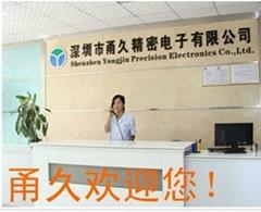 深圳市金奇通訊科技有限公司