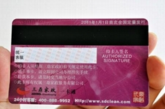 安徽合肥制卡