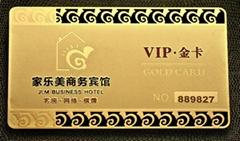 安徽合肥VIP會員卡定製