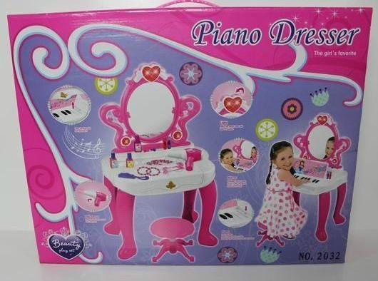 Light Piano Dresser 1