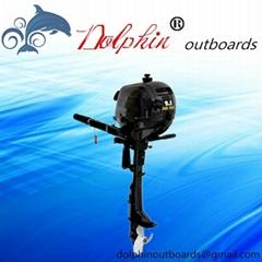 2.5hp four stroke outboard motor