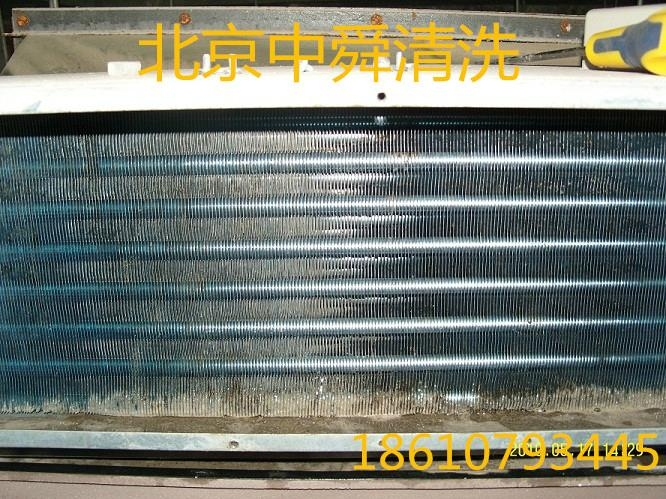 空调翅片清洗剂 3