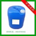 锅炉软水阻垢剂
