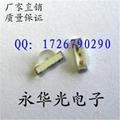 1206LED貼片燈珠發光管二極管藍色 藍燈 藍光 3