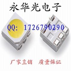 5050LED貼片燈珠發光二極管黃色 黃燈 黃光