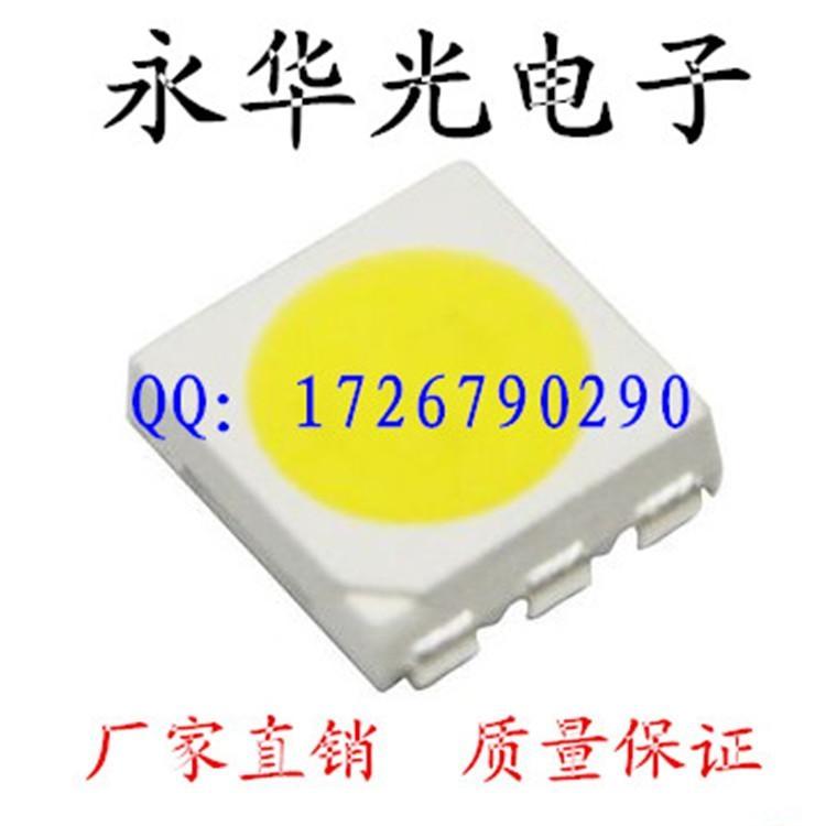 5050LED贴片灯珠发光二极管黄色 黄灯 黄光 5