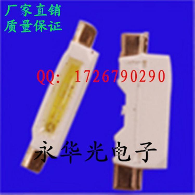 335LED贴片灯珠发光管二极管蓝色 蓝灯 蓝光 3