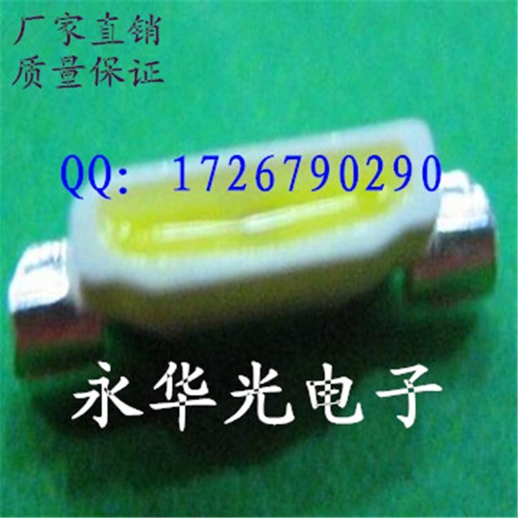335LED贴片灯珠发光管二极管蓝色 蓝灯 蓝光 4