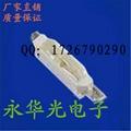 335LED贴片灯珠发光管二极管蓝色 蓝灯 蓝光 5