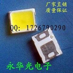 2835 LED貼片發光二極管 0.2W