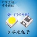 2835 LED貼片發光二極管 0.2W 2