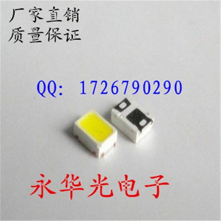 2835 LED貼片發光二極管 0.2W 3
