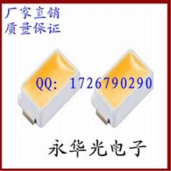5630/5730 LED貼片發光二極管 0.5W