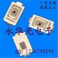 5630/5730 LED貼片發光二極管 0.5W 2
