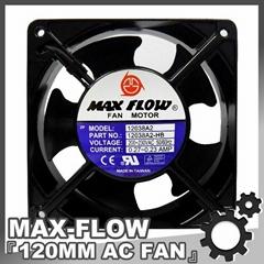 (MF-12038) 120mm 220V AC Cooling fan