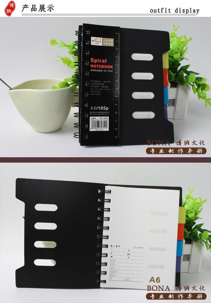 Custom Logo Spiral Bound Notebook 4
