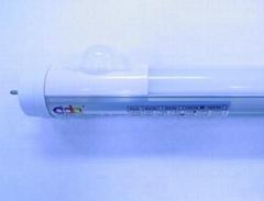 LED日光燈紅外感應環保節能