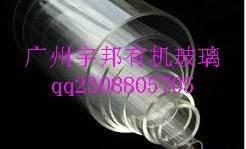 有机玻璃彩色透明管 3