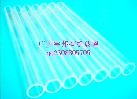 有机玻璃彩色透明管 4