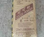 natural cocoa powder 2