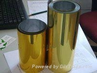 Golden and Siliver Metallised PVC Film For Thermoforming Packaging