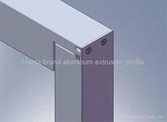 Aluminum profile for solar frame