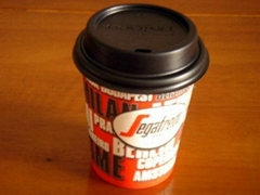 paper cup,disposable paper cups,disposable cup,paper glass,disposable paper glas