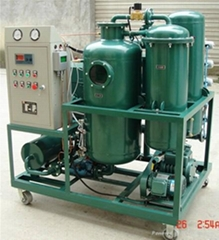 Vacuum turbine oil purifier