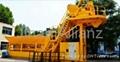 HZS40/HZS50/Mobile concrete mixing plant