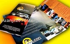 2013 folded Leaflet